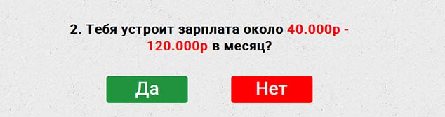 postelbel.pp.ru 2 634