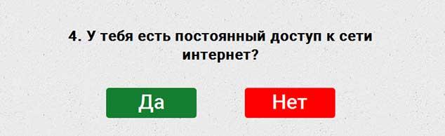 postelbel.pp.ru 5 634