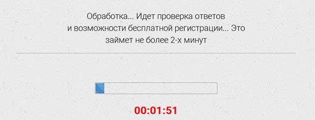 postelbel.pp.ru 6 634