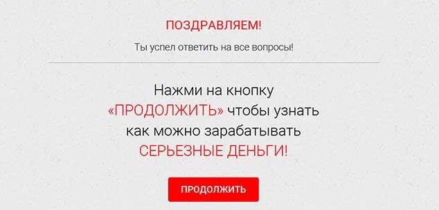 postelbel.pp.ru 7 634