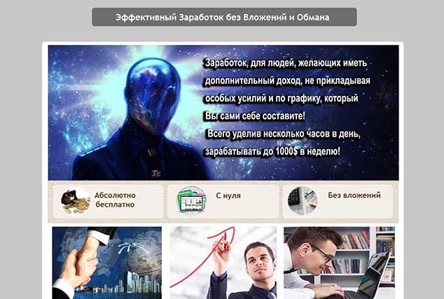pro-work-info.ru 1 634