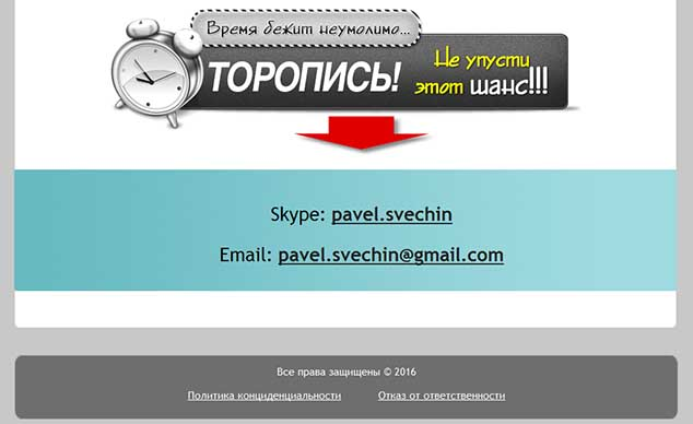 pro-work-info.ru 3 634