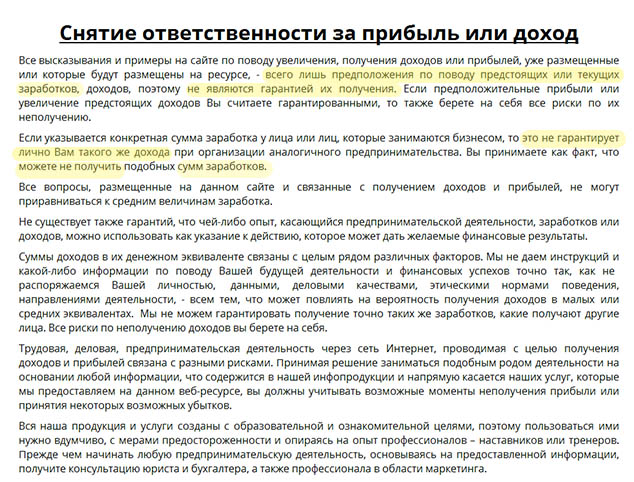 pro-work-info.ru 4 634