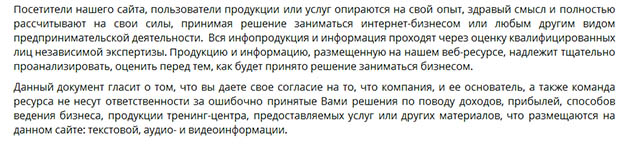 pro-work-info.ru 5 634