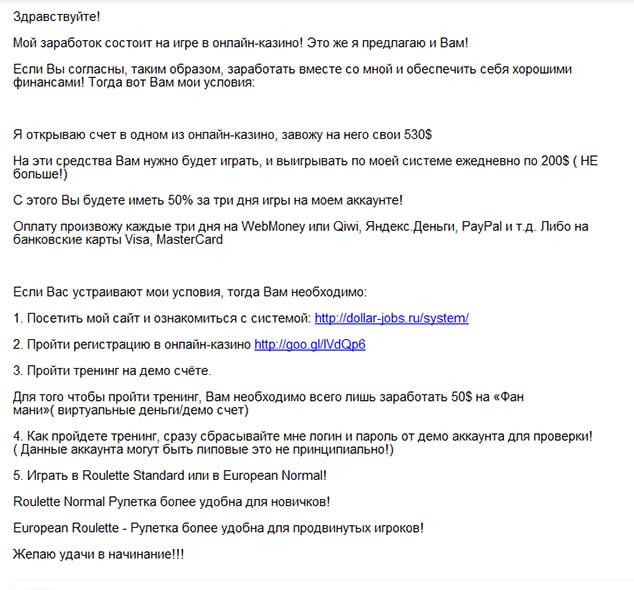 pro-work-info.ru 6 634