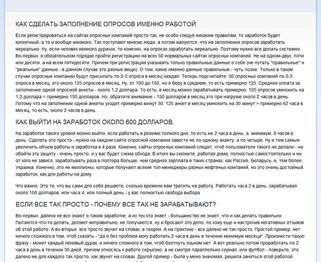 rusopros.net 3 634