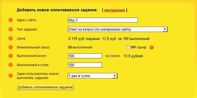 14-ipgold-ru-634