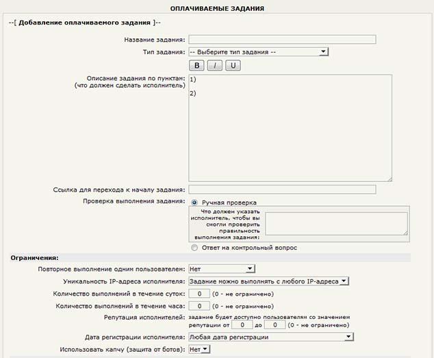 Хостинг с неогранниченным количеством конструктор сайта для создание сайтов бесплатно