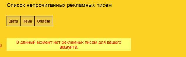 5-ipgold-ru-634