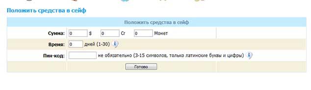 5-19-wmmail-ru-634