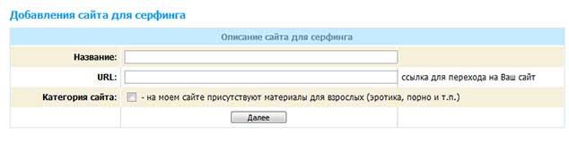 5-22-wmmail-ru-634