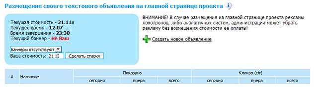 5-24-wmmail-ru-634