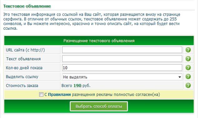 5-25-profitcentr-634