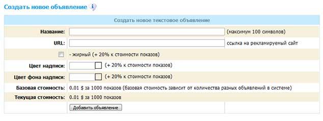 5-25-wmmail-ru-634