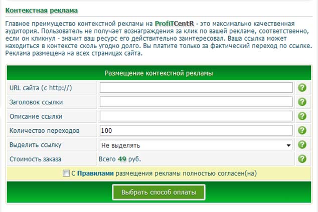 5-26-profitcentr-634