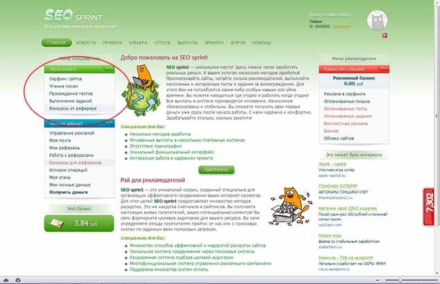 5-3-seosprint-net-634