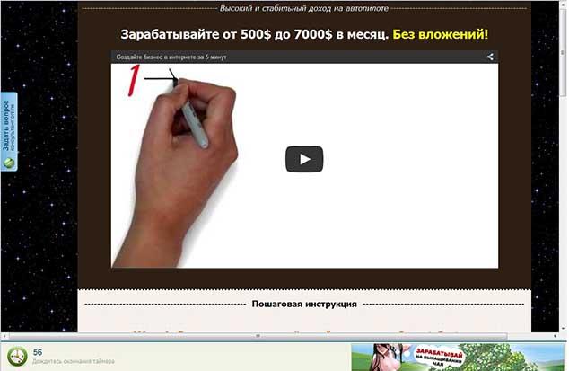 5-9-seosprint-net-634