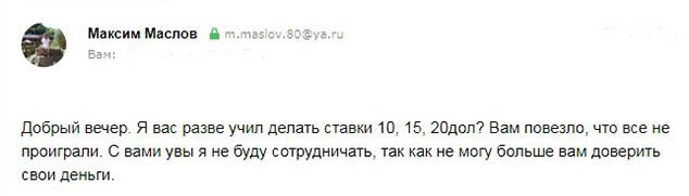 you startap 11 634 - Реальный отзыв о You Startap (you-startap.tech)