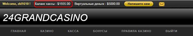 you startap 12 634 - Реальный отзыв о You Startap (you-startap.tech)