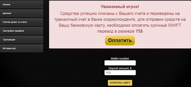 you startap 14 634 - Реальный отзыв о You Startap (you-startap.tech)