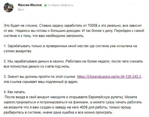 you startap 3 634 - Реальный отзыв о You Startap (you-startap.tech)