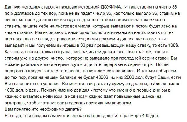 you startap 4 634 - Реальный отзыв о You Startap (you-startap.tech)