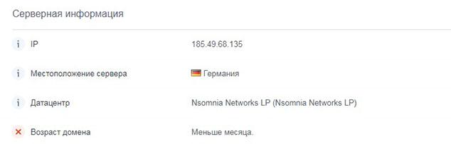 you startap 7 634 - Реальный отзыв о You Startap (you-startap.tech)