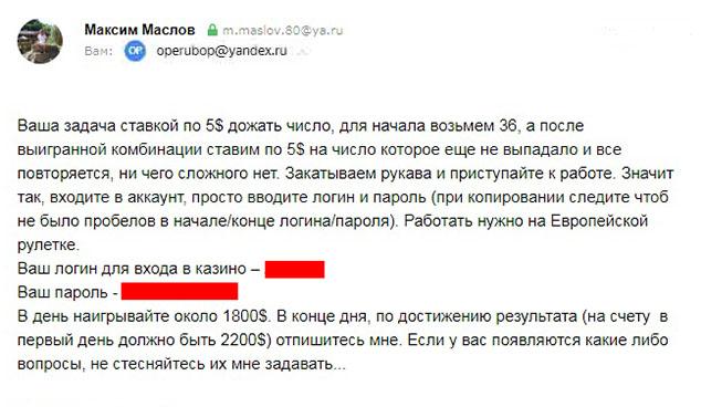 you startap 8 634 - Реальный отзыв о You Startap (you-startap.tech)