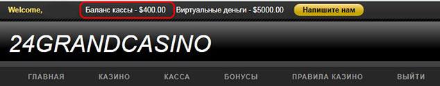 you startap 9 634 - Реальный отзыв о You Startap (you-startap.tech)