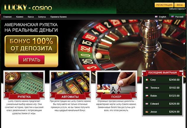 официальный сайт ласки казино перевод денег